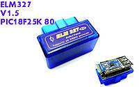 Диагностический сканер-адаптер OBD2 ELM327(PIC18F25K80) v1.5 Bluetooth mini