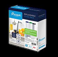 Комплект картриджей Ecosoft улучшенный для тройных фильтров под мойку