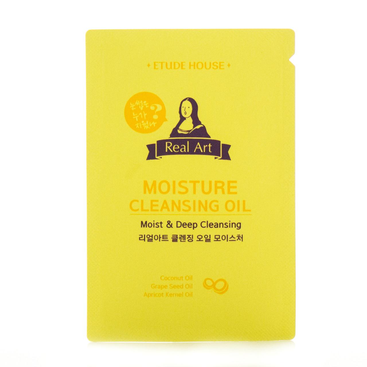 Гидрофильное масло для кожи лица Etude House Real Art Cleansing Oil Moisture 4 ml