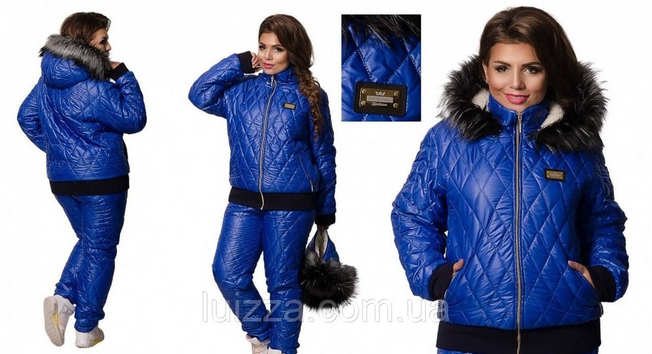 Женский синтепоновый костюм 50.54.56 р электрик 56 - Luizza-Луиза женская одежда больших размеров из Украины и Турции в Харькове