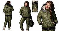 Женский синтепоновый костюм 42-60р хаки
