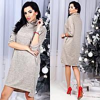 Платье женское купить оптом в Украине