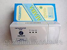 Бытовой газосигнализатор ЛЕЛЕКА-2 КСГ-Р-АС 220 В (метан, СО, без выхода на отсекающий клапан)