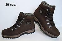 Зимние мужские кожаные ботинки коричневого цвета