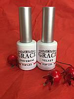 Топ  гель GRACE 10 ml для искусственных ногтей