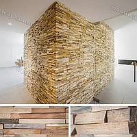 3D панели деревянные, дизайн стен, оформление гостинной