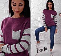 Зимний женский свитер с карманом