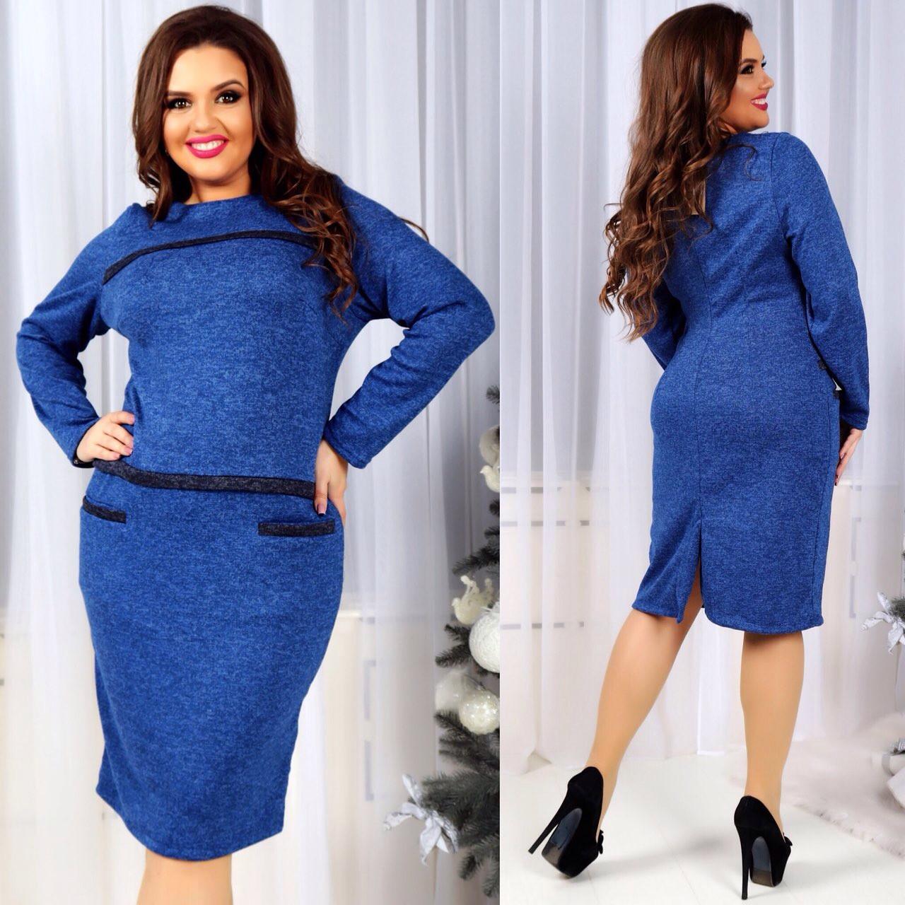 ac68a915560 Платье женское Большие размеры купить оптом со склада  продажа