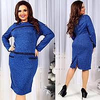 Платье женское Большие размеры купить оптом со склада