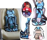 АКЦИЯ! Многофункциональное мобильное авто кресло для малышей Baby 1000
