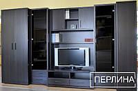 Стенка Перлина   (VMV Holding/ВМВ Холдинг) 3564х571х2090мм