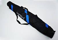 Чехол для лыж WGH black blue