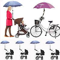 Держатель для зонта на коляску, велосипед. Кронштейн для зонта