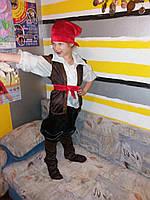 Детский костюм разбойника | Новогодний костюм Пирата