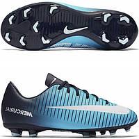 Детские футбольные бутсы Nike Mercurial Victory XI FG 831945-404