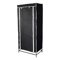 Портативный шкаф-органайзер (1 секция)