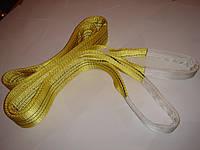 Строп текстильный петлевой 3 тонны 5 метров (СТП 3/5000)