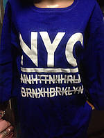 Женская молодежная  кофта туника