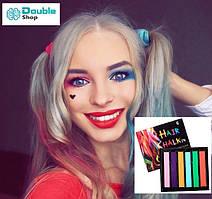 Цветные мелки для волос, hair chalk, 6 ярких цветов, безвредные