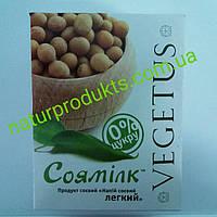 """Соевое молоко (напиток соевый) """"Легкий"""" ТМ Vegetus, 500 мл."""