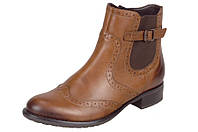 Ботинки женские Remonte R6470-05