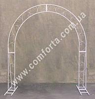 31928 Флора, арка свадебная полукруглая плоская разборная,  высота ~ 2,3 м, ширина ~ 2,1 м, каркас металлический