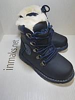 Ботинки детские сапоги зимние (овчина)