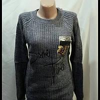Свитер жёнский вязаный Турция карман