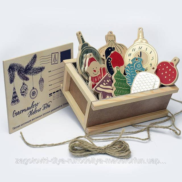 Набор ёлочных игрушек Ретро