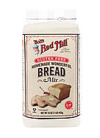 Органическая смесь для выпечки хлеба, без глютена, Bob's Red Mill, 450 гр