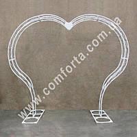 33377 Сердце, арка свадебная с бортиком разборная, высота ~ 2,4 м, ширина ~ 2,75 м, каркас металлический