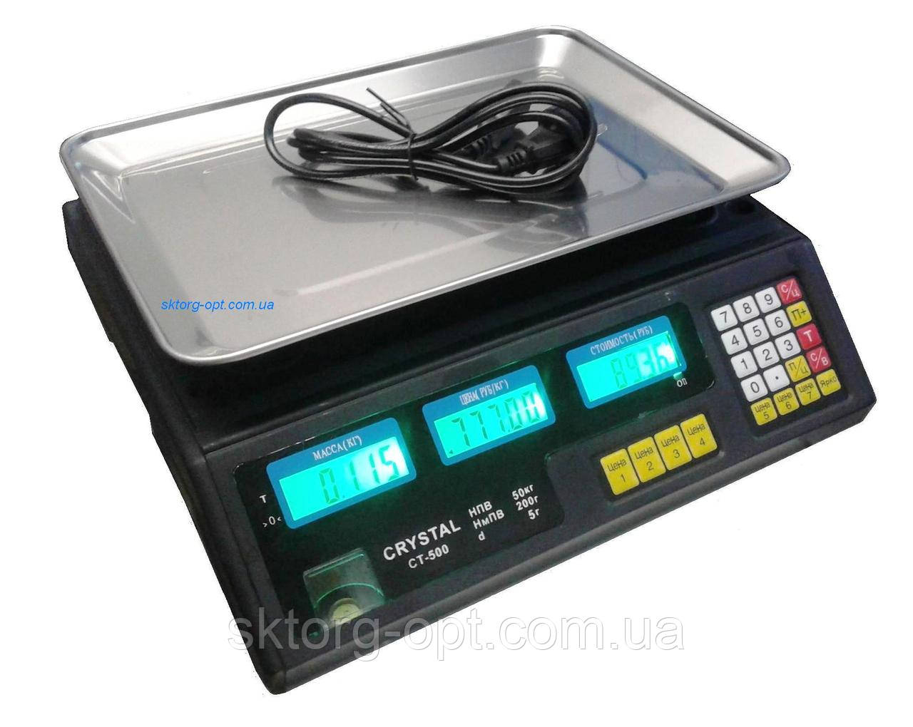 Торговые весы Cristal CT-500 до 50 кг