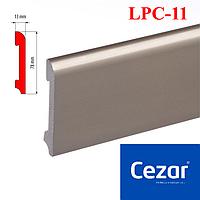 Дизайнерский плинтус из дюрополимера LPC-11 Cezar, 2,0м