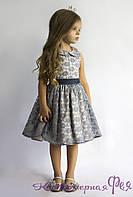 Платье нарядное серое с розовым (артикул 2/23)