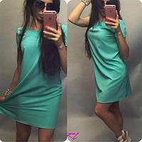 Платье-трапеция с коротким рукавом
