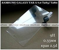 Олеофобное защитное стекло Samsung Galaxy Tab A 7.0 T285 T280 2.5D 0.33