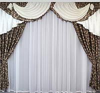 Ламбрекен и шторы комплект на 3 м карниз Шарм люкс