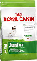 Royal Canin XSmall Junior 1,5 кг - для щенков миниатюрных размеров в возрасте до 10 мес