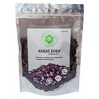 Органические какао бобы, SUPERFOOD Harmonia Interna, 250 гр