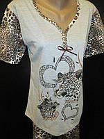 Женские пижамы с леопардовой расцветкой., фото 1