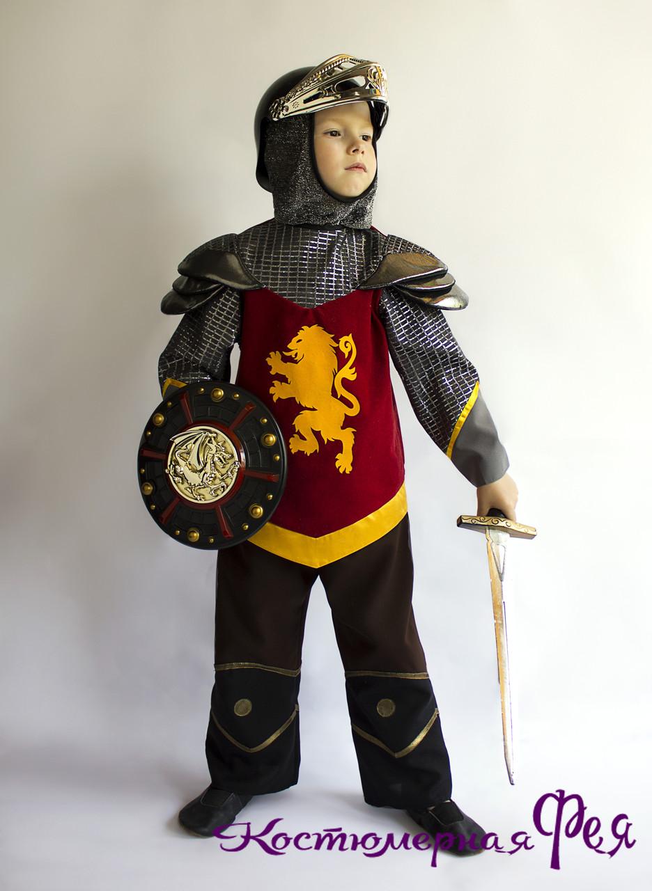 Рыцарь, карнавальный костюм