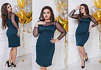 """Элегантное вечернее женское платье в больших размерах 270-1 """"Шёлк Кокетка Рукава Сеточка"""" в расцветках"""