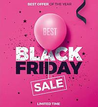 Большая распродажа в чёрную пятницу!!!