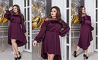 """Элегантное вечернее ассиметричное платье в больших размерах 330-1""""Шёлк Плечи Волан Сеточка Точки"""" в расцветках"""