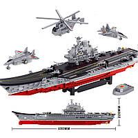 Конструктор Sluban Авианосец M38-B0399, 1058 деталей