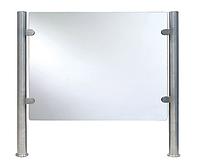Ограждение подъемно-поворотное (съемное) со стеклом
