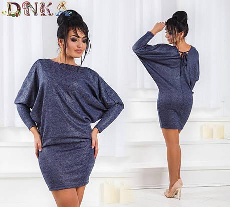 Красивое платье с люрексом, фото 2