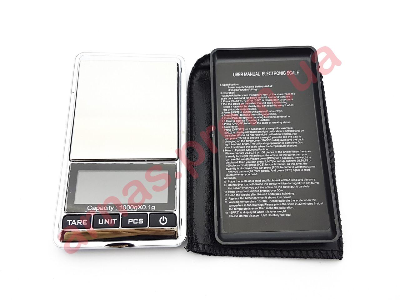Ювелірні кишенькові ваги Digital Scale 0.1-1000г