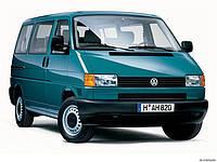 Накладки на пороги Volkswagen T4