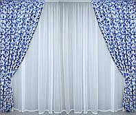 Портьеры на окна плотные 150 х 280 см 2 шт голубые с вензелем